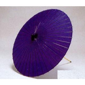 舞踊・稽古用和傘  紫|oooka529