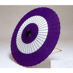 舞踊・稽古用和傘  蛇の目 紫 |oooka529