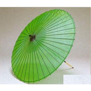 舞踊・稽古用和傘  グリーン |oooka529