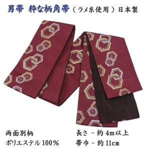 男帯 浴衣帯 男の角帯 日本製 両面別柄 ラメ糸織 No,02|oooka529