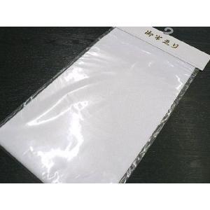 白半衿・普及品|oooka529