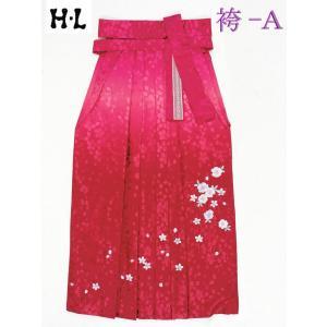 仕立上り袴(はかま)単品商品 ブランドH・L(アッシュエル)No.A|oooka529