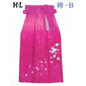 仕立上り袴(はかま)単品商品 ブランドH・L(アッシュエル)No.B|oooka529