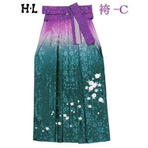 仕立上り袴(はかま)単品商品 ブランドH・L(アッシュエル)No.C|oooka529