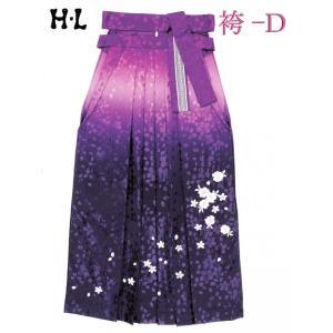 仕立上り袴(はかま)単品商品 ブランドH・L(アッシュエル)No.D|oooka529