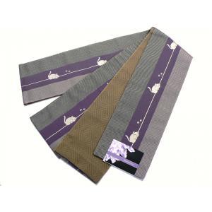 京紫織・ロングサイズ(4.4m)小袋半巾帯 「両面別織柄」  E-1|oooka529