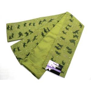 京紫織・ロングサイズ(4.4m)小袋半巾帯 「両面別織柄」  T-1|oooka529