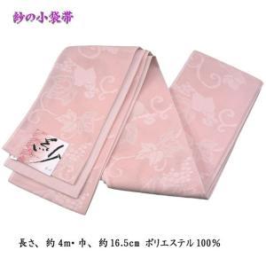 夏の半巾帯・紗織り・小袋帯 ・ 蔦唐草 No,06 ・ピンク|oooka529