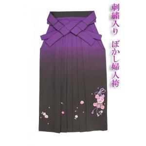 仕立上り袴(はかま)単品商品 和遊日・刺繍入り ぼかし婦人袴No.E 紫|oooka529