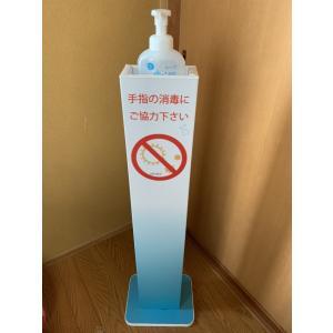 消毒液スタンド  リボード什器 (紙素材の什器)エコ 耐久性 軽くて丈夫|ooosupply
