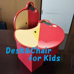 Fruit Basket ~Desk&Chair For kids~|ooosupply
