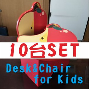 Fruit Basket ~Desk&Chair For kids~ 10台SET売り|ooosupply