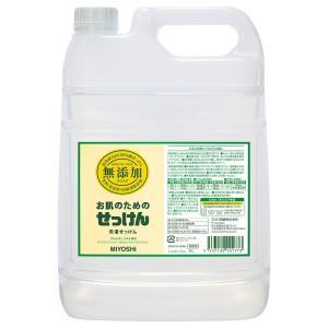 ミヨシ 無添加お肌のための洗濯用液体せっけん詰替用5L