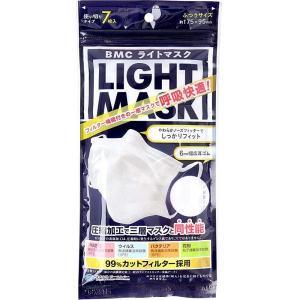 BMC ライトマスク ふつうサイズ(7枚入) oosaki