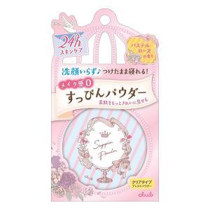 クラブ すっぴんパウダー パステルローズの香り(26g)|oosaki