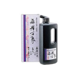 くれたけ書道液 森羅万象 BB24-50(500ml) oosaki