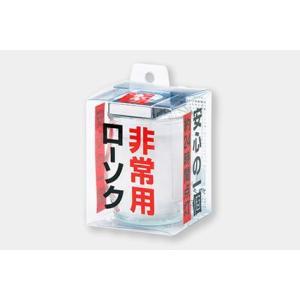 カメヤマ 非常用コップローソク(マッチ付)|oosaki