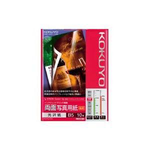 インクジェットプリンタ用紙<両面写真用紙・光沢紙>(光沢) B5 KJ-G23B5-10
