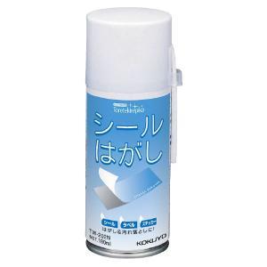 コクヨ シールはがし 180ml TW-202N|oosaki
