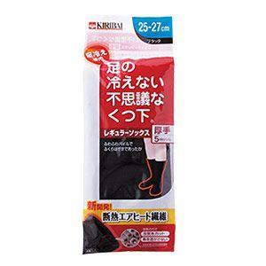 桐灰 足の冷えない不思議なくつ下 レギュラーソックス厚手 ブラック|oosaki