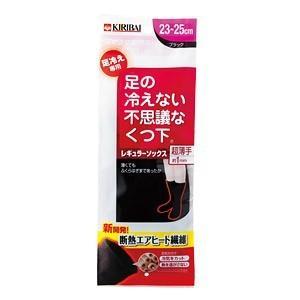 【送料無料(一部地域除く)】【まとめ買い3個】桐灰 足の冷えない不思議なくつ下 レギュラーソックス超薄手 ブラック|oosaki