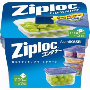 旭化成 Ziplocコンテナー 正方形1100...の関連商品5
