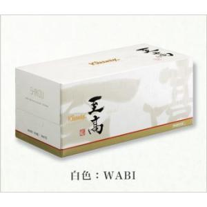 クリネックスティシュー 「至高」 160組480枚 ケ-ス購入(10個入り)|oosaki