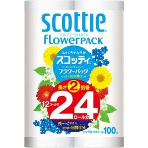 スコッティフラワー 2倍巻き 12ロール シングルの関連商品7