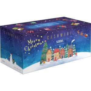 【限定品】【送料無料・一部地域を除く】【1ケースまとめ買い10箱】日本製紙クレシア スコッティ カシミア クリスマスボックス(440枚(220組)入)|oosaki