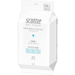 クレシア スコッティ ウェットティシュー 除菌 アルコールタイプ 携帯用33枚 つめかえ用|oosaki