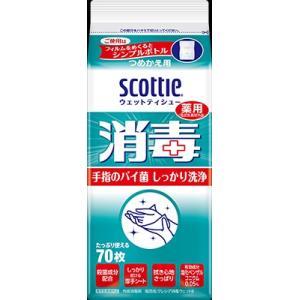 クレシア スコッティ ウェットティシュー 消毒 70枚 つめかえ用|oosaki