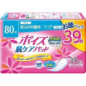 日本製紙クレシア ポイズ 肌ケアパッド 安心の中量用(ライト) 39枚 お徳パック 4901750801397|oosaki