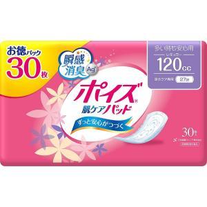 【送料無料・一部地域を除く】【1ケースまとめ買い12パック】日本製紙クレシア ポイズ 肌ケアパッド 多い時も安心用(レギュラー) 30枚 お徳パック|oosaki