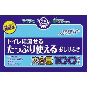 【送料無料(一部地域除く)】【1ケースまとめ買い24個】クレシア アクティ トイレに流せるたっぷり使えるおしりふき 100枚|oosaki