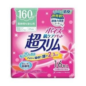 ポイズパッド超スリム 長時間も安心用16枚|oosaki