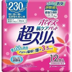 日本製紙クレシア ポイズパッド超スリム 特に多い長時間も安心用(12枚入)|oosaki