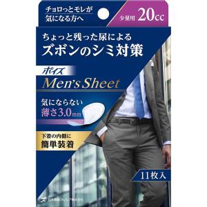 日本製紙クレシア ポイズ メンズシート 少量用 20cc(11枚入)|oosaki