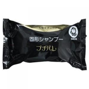 シャボン玉 固形シャンプー プチパレ 100g|oosaki