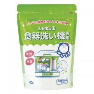 シャボン玉 食器洗い機専用パウダータイプ 500g oosaki