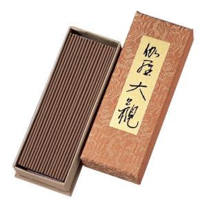 【送料無料・一部地域を除く】日本香堂 伽羅大観 バラ詰 商品番号#539 oosaki
