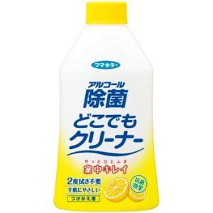 フマキラー アルコール除菌どこでもクリーナー つけかえ用300ml oosaki