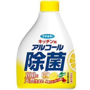 ●抗菌成分であるグレープフルーツ種子エキスは、蒸発しにくいため、アルコールが蒸発した後もまな板や包丁...