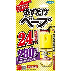 ●効きめが見えて使いやすい ●容器は、フマキラー独自設計の透明樹脂ボトルを使用。 ●薬剤の残量が見え...