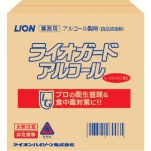 【送料無料(一部地域除く)】ライオガードアルコール 20L|oosaki