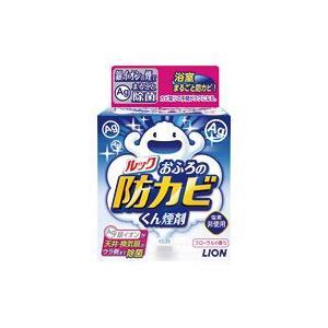 ライオン ルックおふろの防カビくん煙剤 5g|oosaki