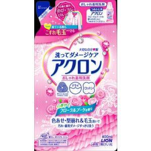 ライオン アクロン フローラルブーケの香り つ...の関連商品2