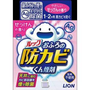 ルックおふろの防カビくん煙剤 せっけんの香り 5g|oosaki