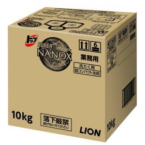【送料無料(一部地域除く)】ライオン トップスーパーナノックス 10kg|oosaki