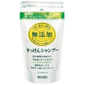 ミヨシ 無添加 せっけんシャンプー 詰替用 300ml|oosaki