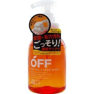 ローランド 柑橘王子 フェイシャルクリアホイップN アロマオレンジの香り 360ml oosaki